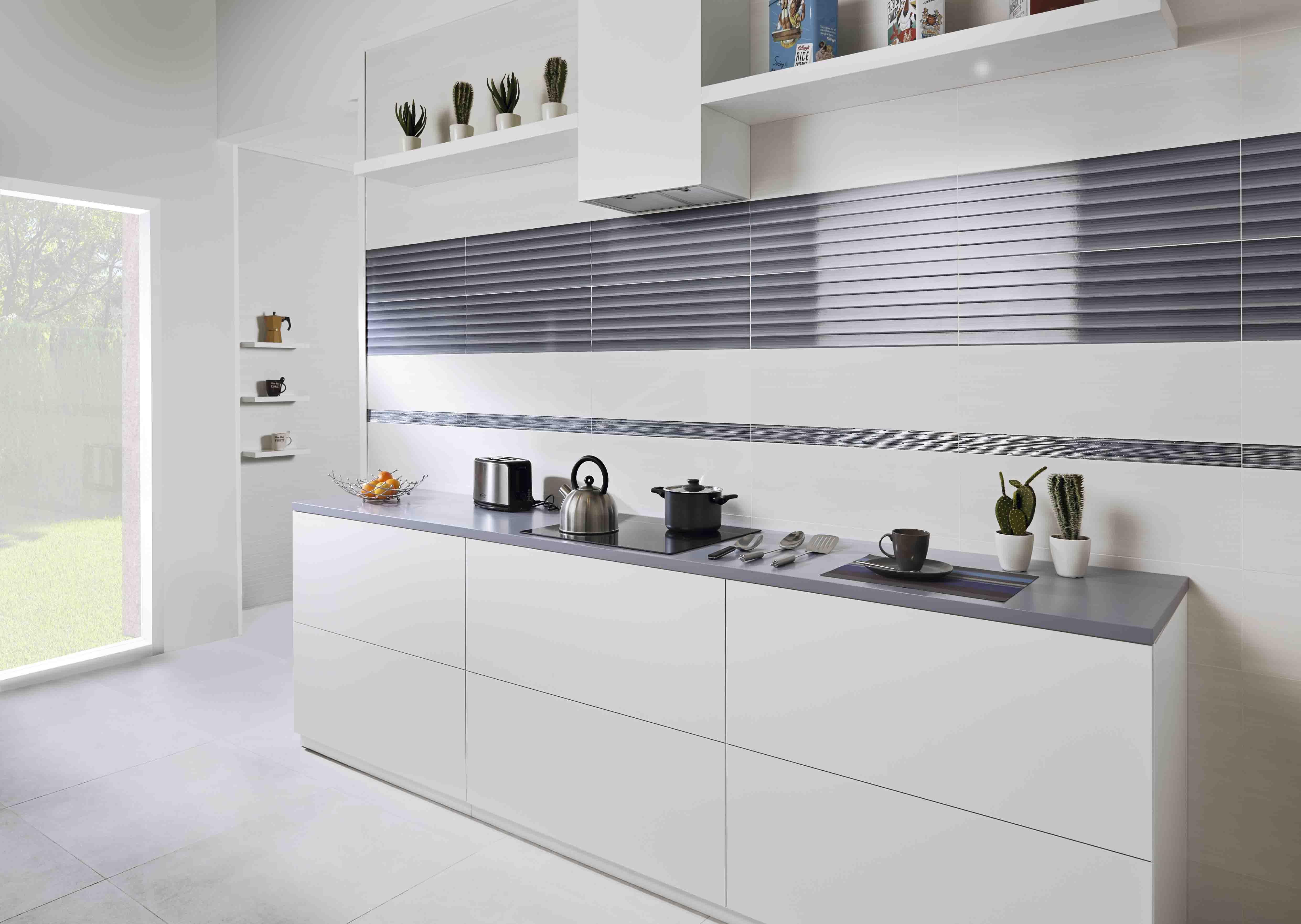 We invite you to discover the latest trends in Interior Design ...